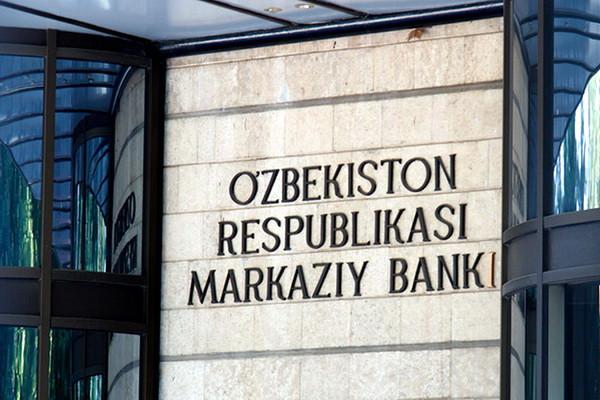 кредитная политика банка 2020