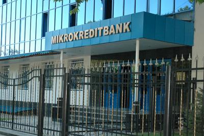 Микрокредит банк в узбекистане банк санкт петербург заявка на кредит онлайн